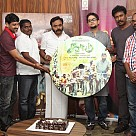 Kaadu Audio Launch