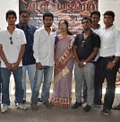 Kaala Yendhiram Short Film Screening