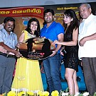 Kadhalukku Kannillai Audio Launch