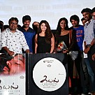 Kayal Audio Launch