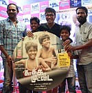 Kakka Muttai Trailer Launch