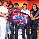 Kalai Vendhan Audio Launch