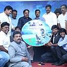 Kalar Kannadigal Audio Launch