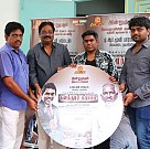Kalathur Gramam Movie Audio Launch Stills.