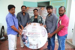 Kalathur Gramam Movie Audio Launch Stills.