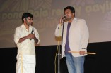 Kalayana Samayal Saadham Audio Launch