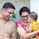Kamal Haasan and Gauthami Shobi Master Daughter Name Ceremony