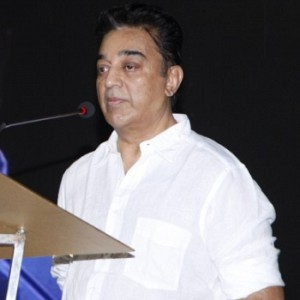 Kamal Haasan At Chandrahasan Memorial Meet