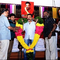 Kamal Haasan Birthday Event