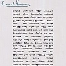 Kamal's letter on receiving Padma Bhushan