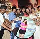 Karthiekeyan Audio Launch