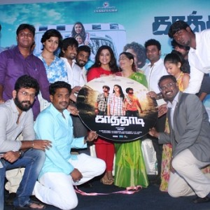 Kathadi Audio Launch