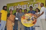 Kaaththamma Audio Launch