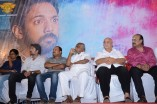 Kattravai Kattrapin Audio Launch