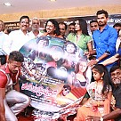 Kattupura Audio Launch