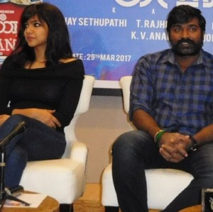 Kavan Press Meet