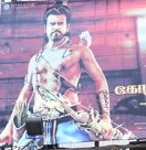 Kochadaiiyaan Celebration at Shanti and Devi Theatre