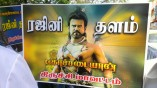 Kochadaiiyaan Celebrations at Trichy