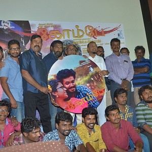 Kombai Audio Launch