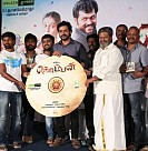 Komban Audio Launch