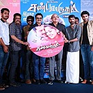 Launch Of Sandamarutham, Maari, Ithu Enna Mayakkam and Paambu Sattai