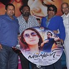 Love Story Audio Launch