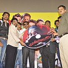 Maan Vettai Audio Launch