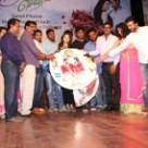 Maanadhil Mayam Seithai Audio Launch