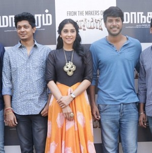 Maanagaram Team Meet
