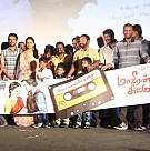 Maaveeran Kittu Audio Launch