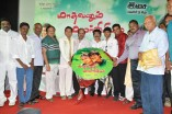 Madhavanum Malarvizhiyum Audio Launch