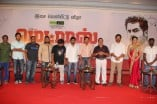 Madras Audio Launch