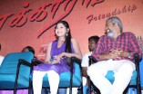 Madurakaranga Audio Launch