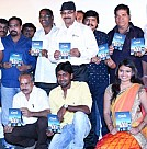 Mael Audio Launch