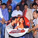 Magadheera Audio Launch