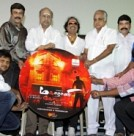 Maharani Kottai Audio Launch
