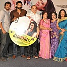 Malini 22 Palayamkkottai Audio Launch in Telugu