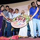 Manam Nilluna Nikkadhadi Audio Launch