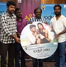 Manja Pai Audio Launch