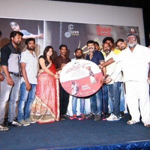 Manjal Audio Launch