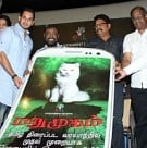 Marumugam Movie Launch