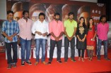 Meet Rummy Team