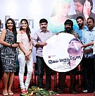 Mei Maranthen Trailer Launch