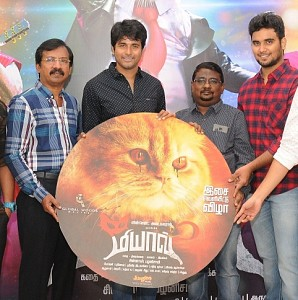 Meow Audio Launch