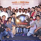 Merlin Movie Teaser Launch