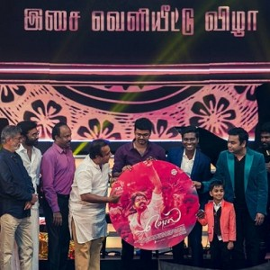 Mersal Audio Launch