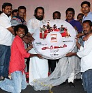 Moodar Koodam Audio Launch
