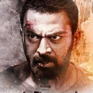 Mupparimanam First Look Launch