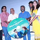 Murugatrupadai Audio Launch