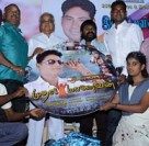 Muthal Maanavan Audio Launch